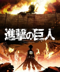 attack on titan pic