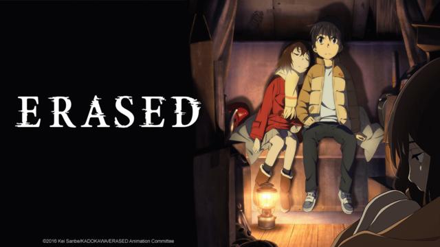 Erased 1